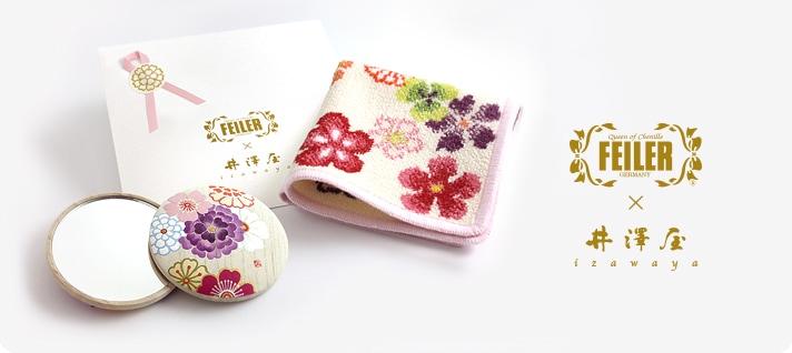 フェイラー×井澤屋 花紋様タオルハンカチと桐の手鏡