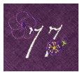 長寿御祝 リネン刺繍ハンカチ「はなことぶき」77-F(喜寿・ぶどう)