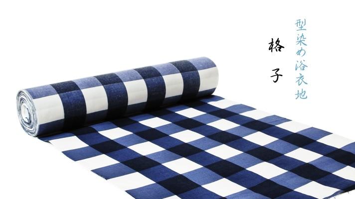 京型染め浴衣地「格子」 浴衣反物 井澤屋