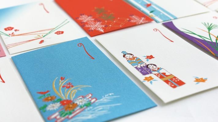 井澤屋 金彩 オリジナルぽち袋 ポチ袋