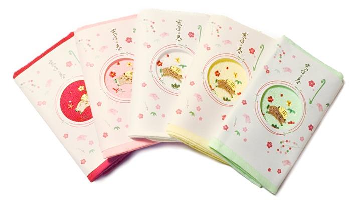 井澤屋 干支刺繍タオル「亥(いのしし)」