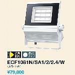 LED屋外投光照明器具