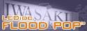 【小型サインボードにおすすめな横長配光!】岩崎電気 レディオック フラッド ポップ(丸形タイプ / 角形タイプ)