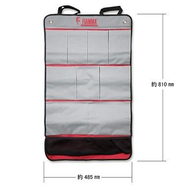 packorganizers1