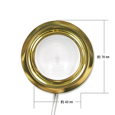 halogen-downlight-gold12V10W2