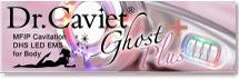 Dr.Caviet ghost