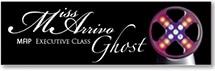 Miss Arrivo ghost