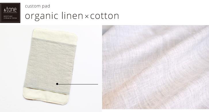 organic linen*cotton