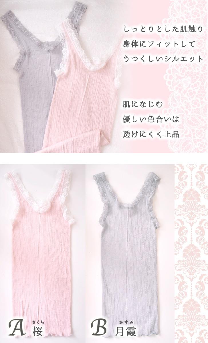 シルクスタンダードショーツのラインナップ A 桜(ピンク) B 月霞(グレー)