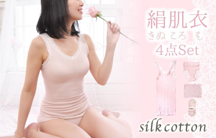 シルクタンクキャミを着用した女性