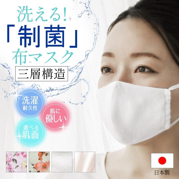 生理 用品 マスク