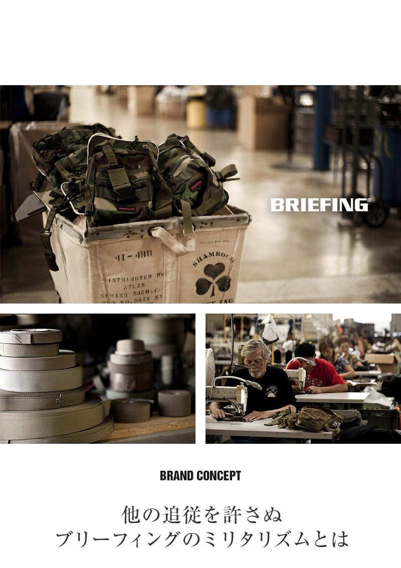 BRIEFING ブリーフィング TRIPOD トライポッド ボディバッグ ウエストバッグ アメリカ製 USA BRF071219