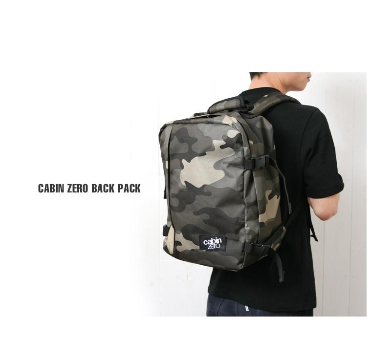 Cabin Zero キャビンゼロ 3WAYバックパック MINI CABIN BAG 28L