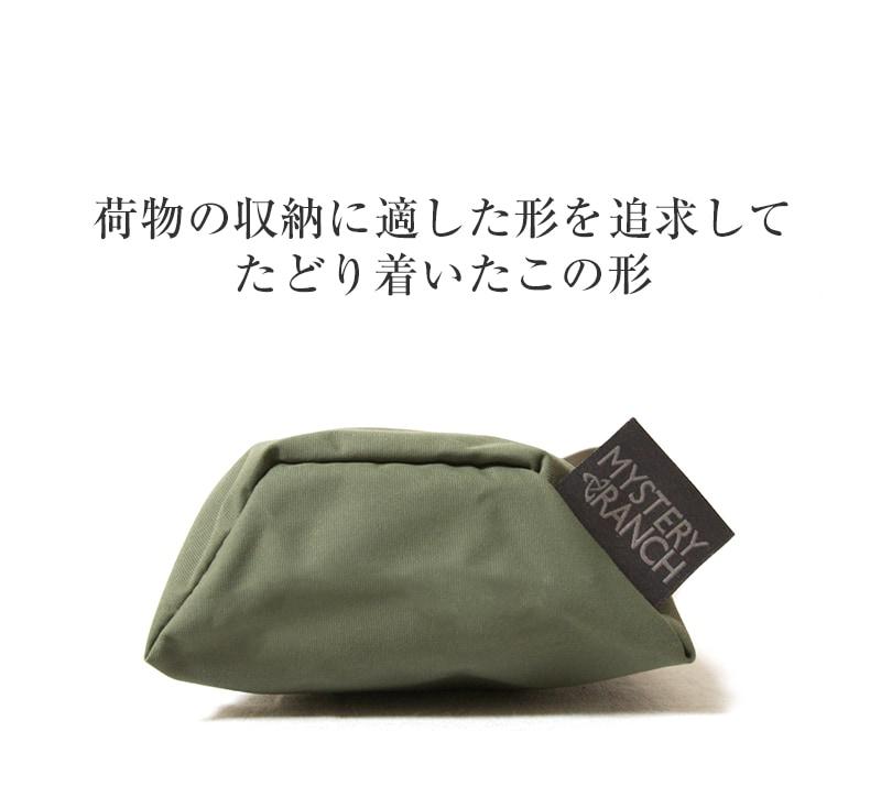 ミステリーランチ ゾイドバッグ スモール Sサイズ ZOID BAG SMALL MYSTERY RANCH ポーチ バッグインバッグ リュック