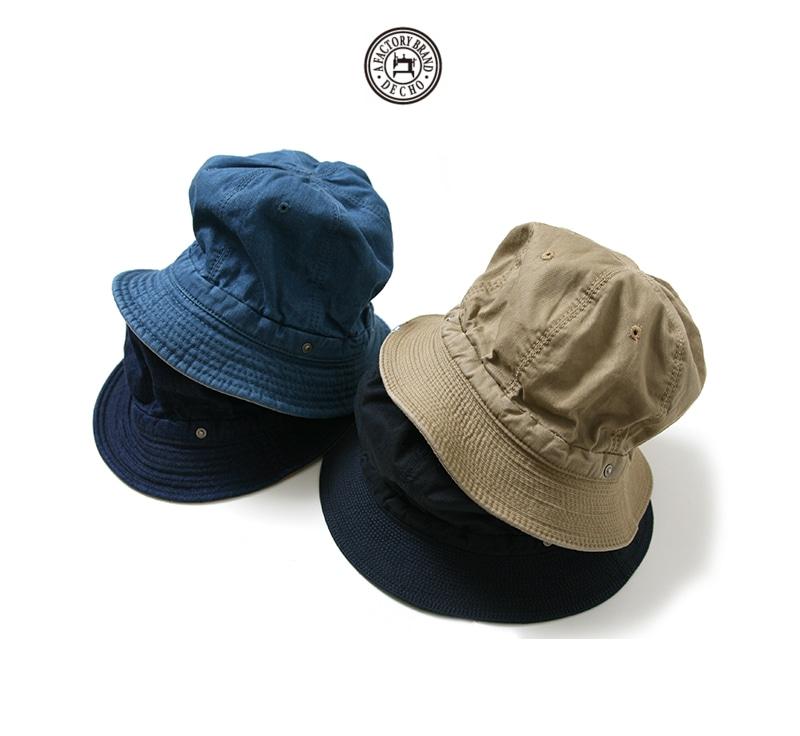 DECHO デコー コメハット D-04 KOME HAT D-4 帽子 ハット
