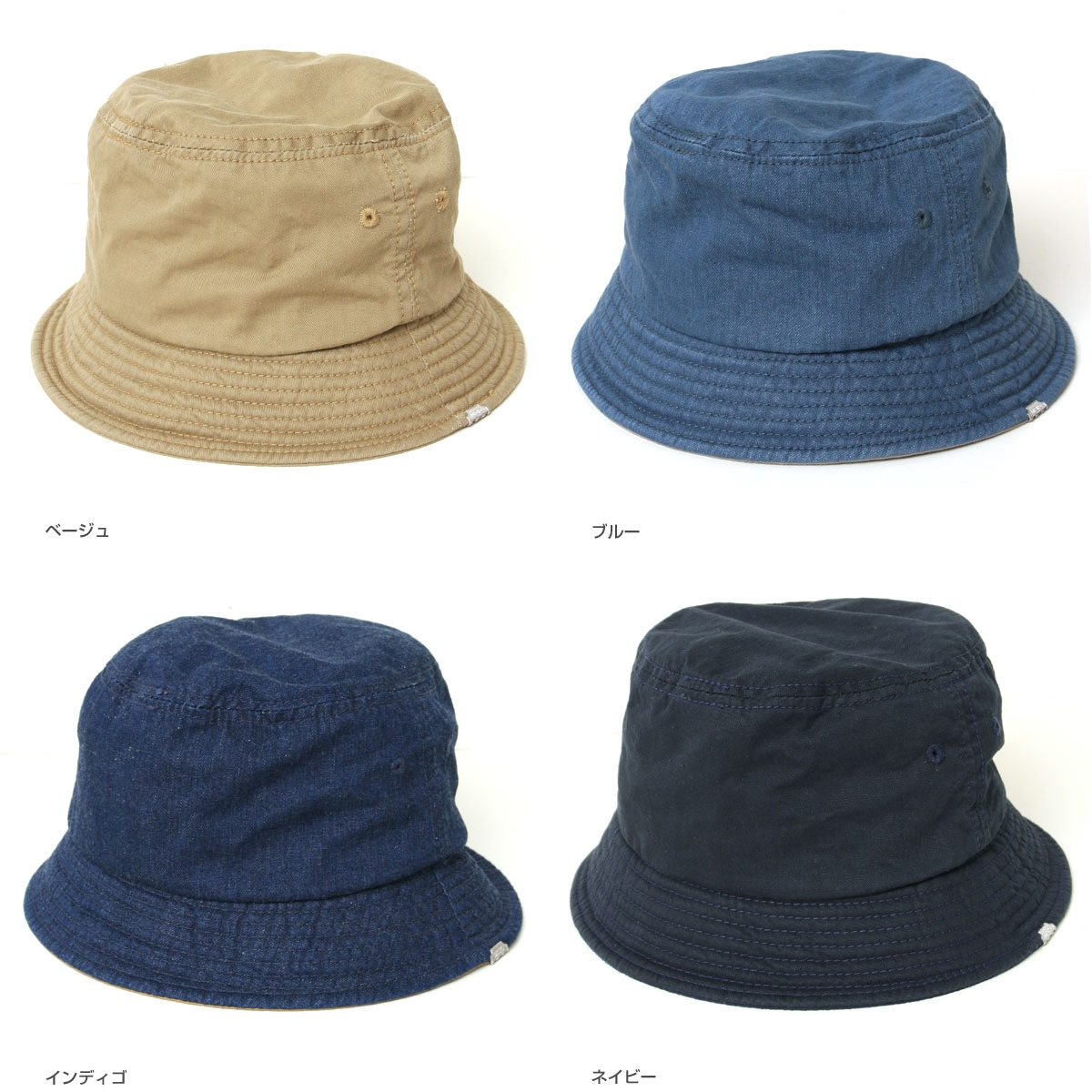 デコー バケットハット DECHO BUCKET HAT D-05 D-5 帽子
