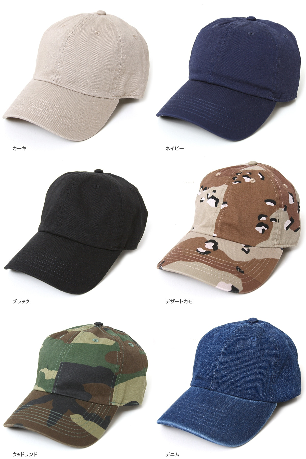 NEWHATTAN ニューハッタン ベースボールキャップ 帽子 1145 1400