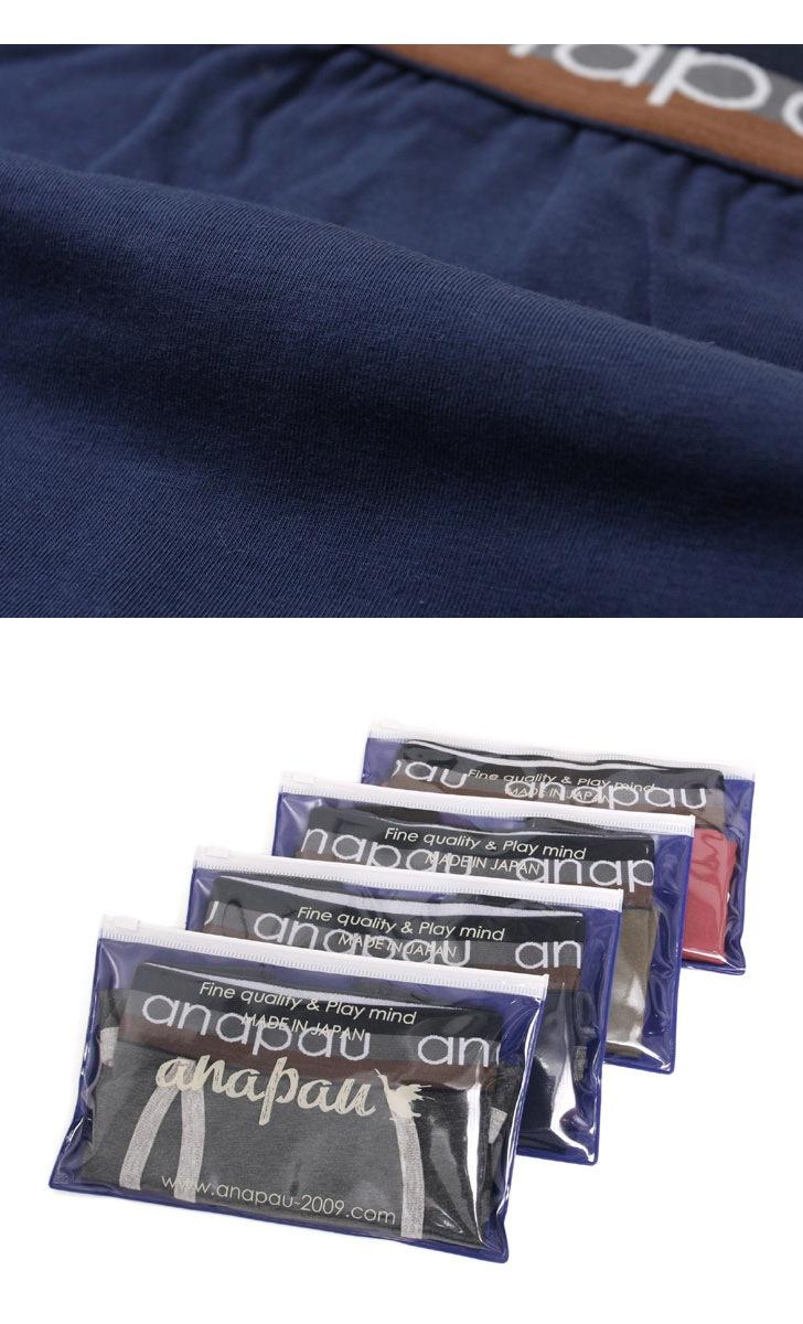 【当店別注】anapau アナパウ ボクサーパンツ メンズ 下着 LR-1911 [ソリッド]