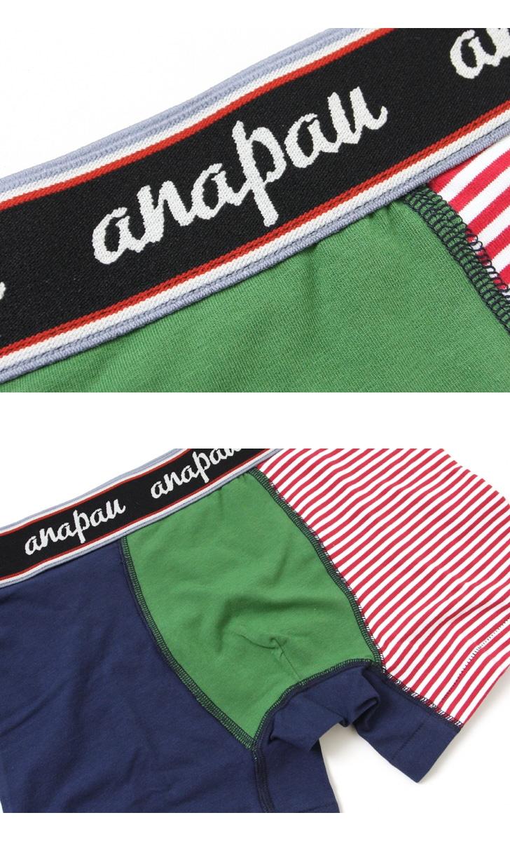 anapau アナパウ ボクサーパンツ メンズ 下着 P-1612 [クレイジー�]