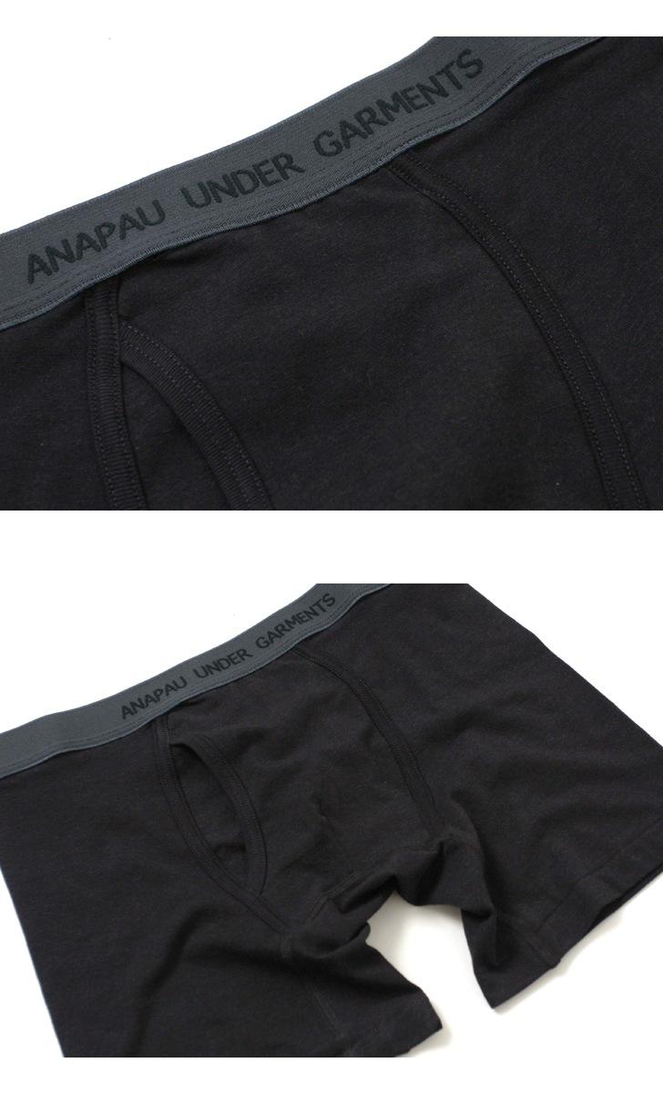 ANAPAU UNDER GARMENTS アナパウアンダーガーメンツ ボクサーパンツ メンズ 下着 [SUMI SEN] UG-1603