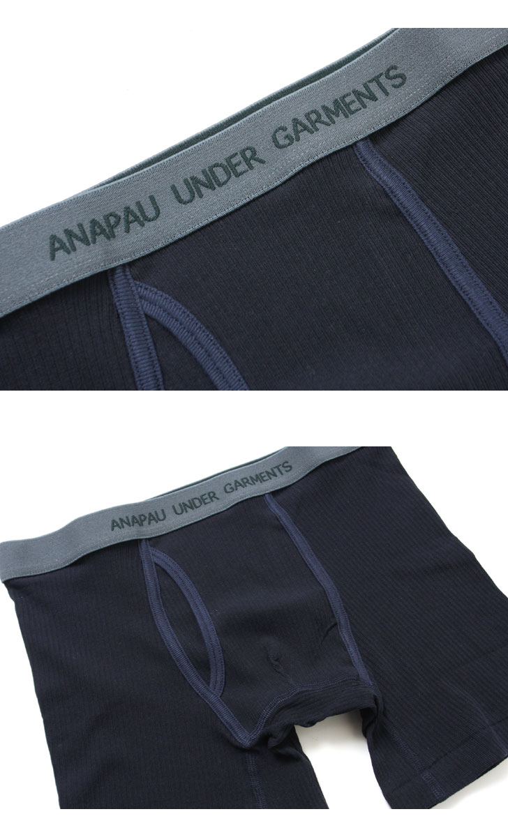 ANAPAU UNDER GARMENTS アナパウアンダーガーメンツ ボクサーパンツ メンズ 下着 [RIB THERMAL] UG-1701