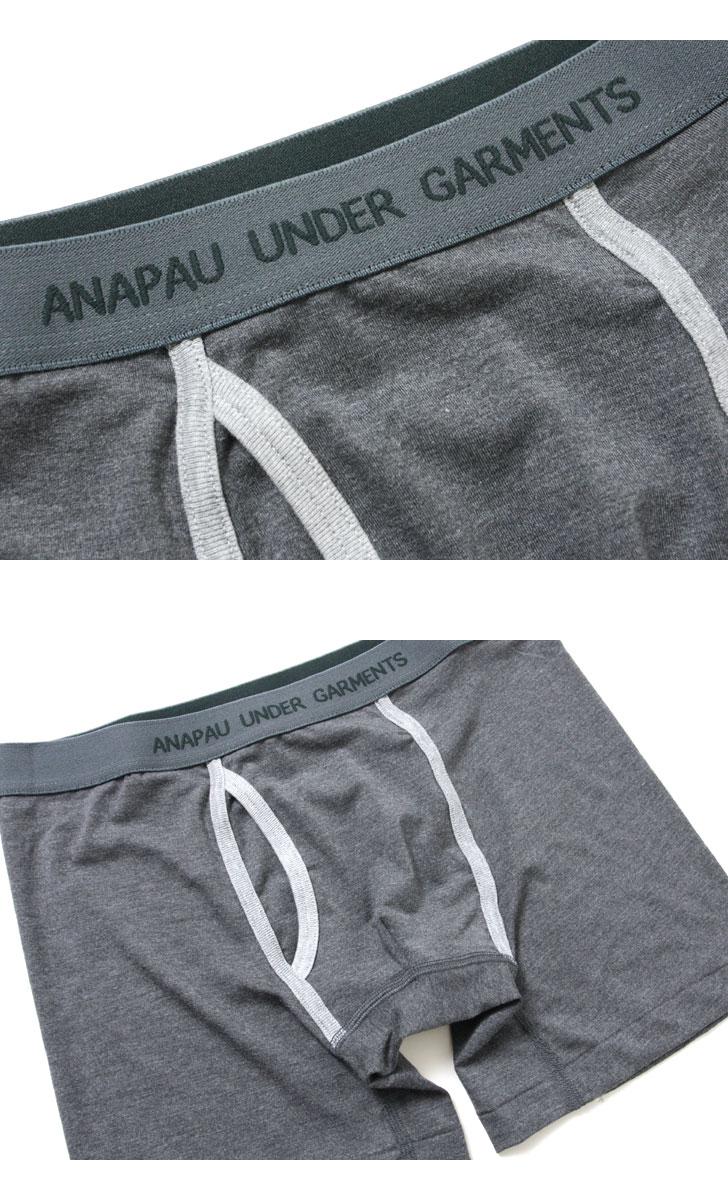 ANAPAU UNDER GARMENTS アナパウアンダーガーメンツ ボクサーパンツ メンズ 下着 [LUX WARM SOLID] UG-1702