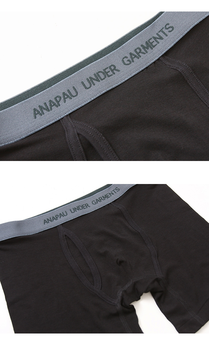 ANAPAU UNDER GARMENTS アナパウアンダーガーメンツ ボクサーパンツ メンズ 下着 [OUTLAST アウトラスト] UG-1801