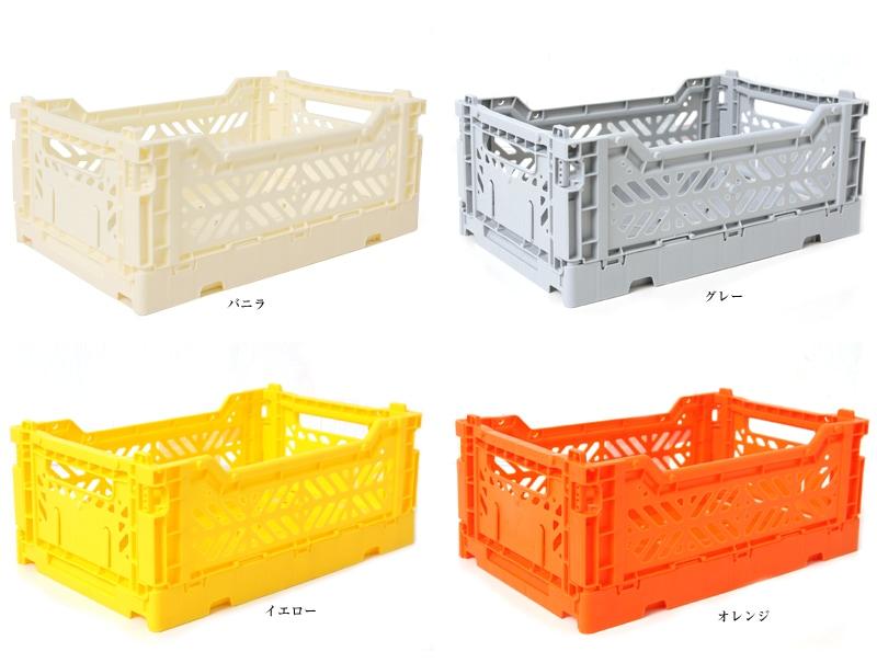 エーワイカーサ マルチウェイミニボックス Ay・kasa MULTIWAY-MINIBOX 収納ボックス