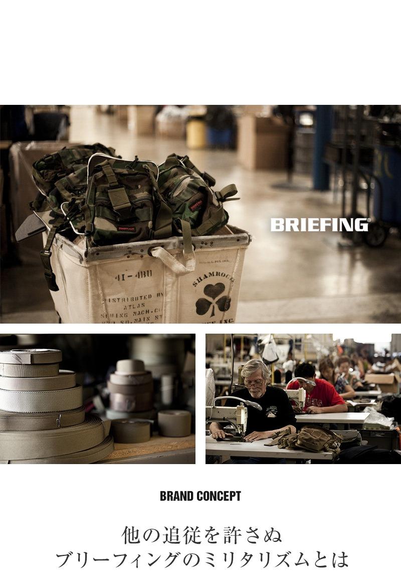 BRIEFING ブリーフィング PEN HOLDER ペンホルダー BRF486219