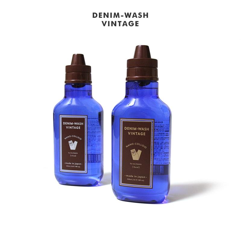 NANO COLLOID DENIM-WASH VINTAGE ナノコロイド デニムウォッシュ ヴィンテージ デニム専用洗濯洗剤