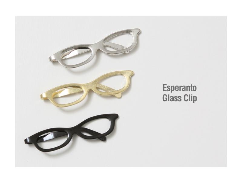 エスペラント esperanto メガネ型クリップ EM-901CL