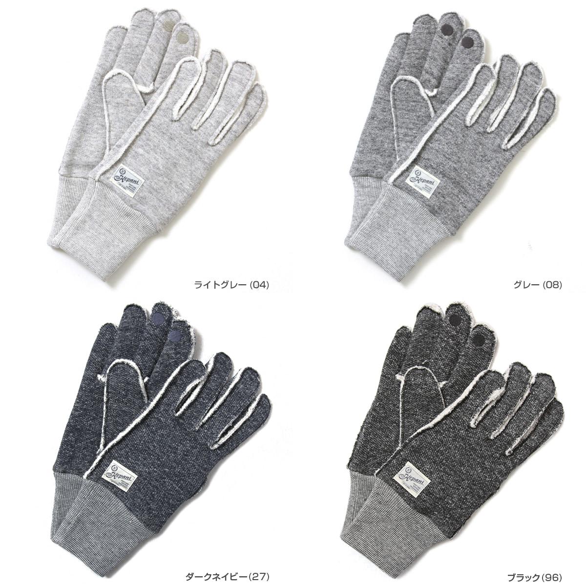 Kepani ケパニ Saguaro-� 手袋 グローブ スウェット メンズ レディース KP1610MP