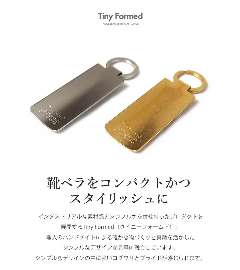 タイニーフォームド Tiny metal shoe horn タイニー メタル シューホーン