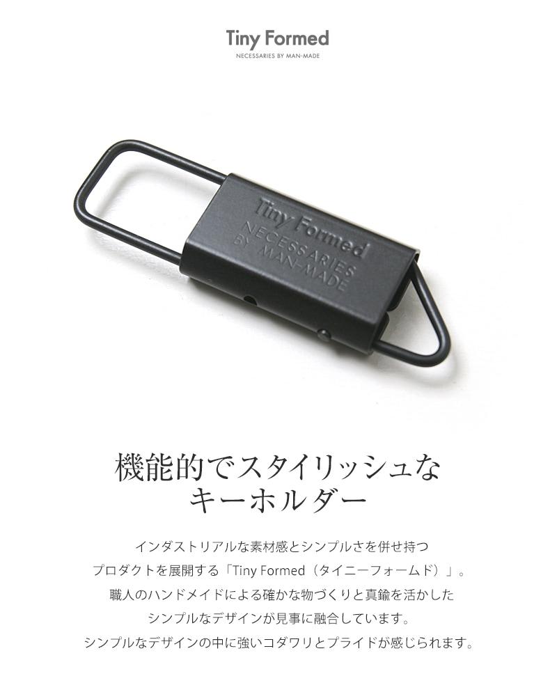 タイニーフォームド Tiny Formed タイニー メタル キー フォールド Tiny metal key fold TM-06BK ブラック 真鍮 カラビナ キーリング キーホルダー