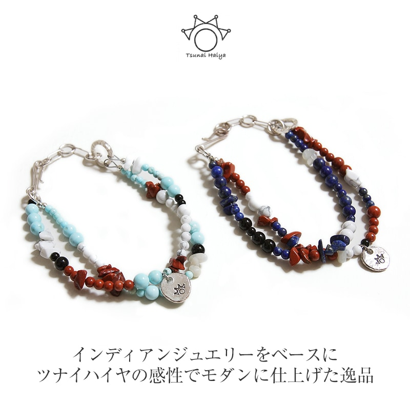 ツナイハイヤ カラーフィールドビーズアンクレット Tsunai Haiya Colorfield Beads Anklet