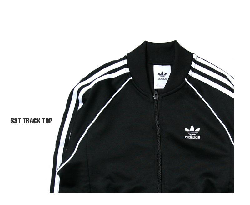 adidas originals アディダス オリジナルス トラックトップ ジャージ CW1256 [SST TRACK TOP]