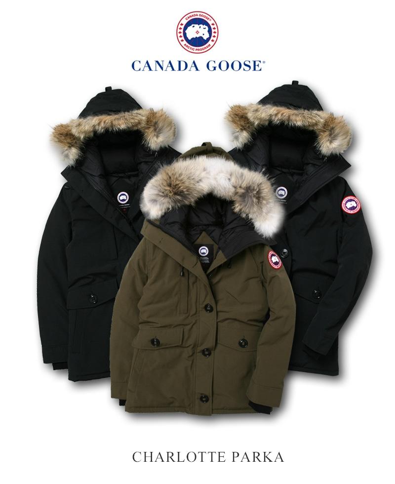 カナダグース シャーロット レディース CANADA GOOSE CHARLOTTE 日本正規品