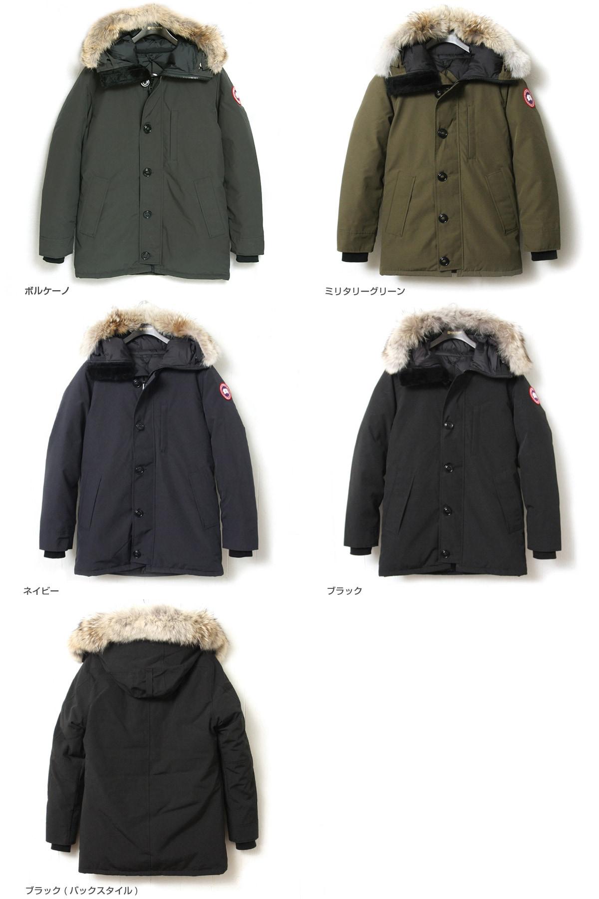 カナダグース ジャスパー CANADA GOOSE JASPER メンズ ダウン ジャケット コート 日本正規品