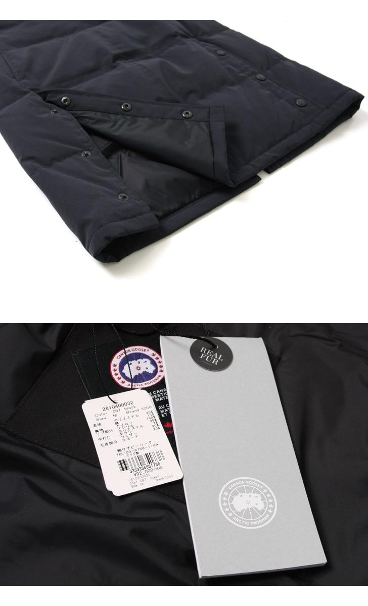 カナダグース マッケンジー レディース CANADA GOOSE MACKENZIE ダウン コート ジャケット日本正規品