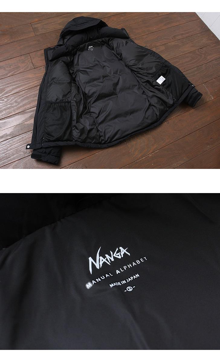 マニュアルアルファベット×ナンガ PCUダウンジャケット MANUAL ALPHABET NANGA MA-J-161