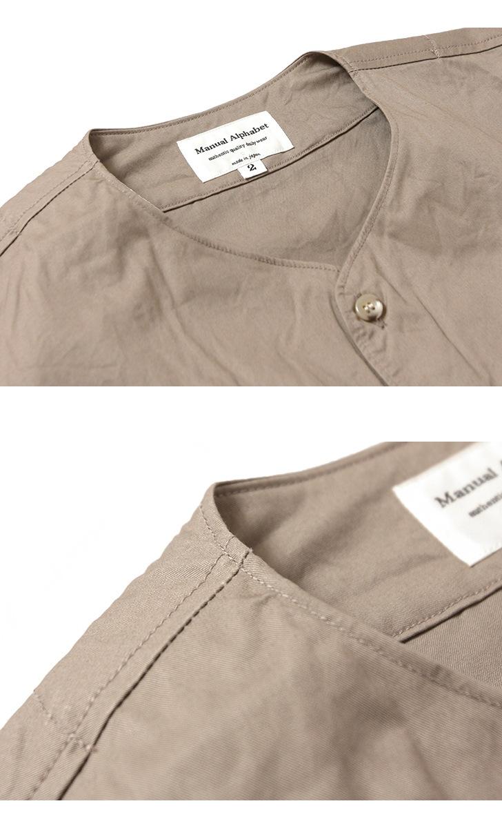マニュアルアルファベット MANUAL ALPHABET ツイルベースボールシャツ MA-S-463