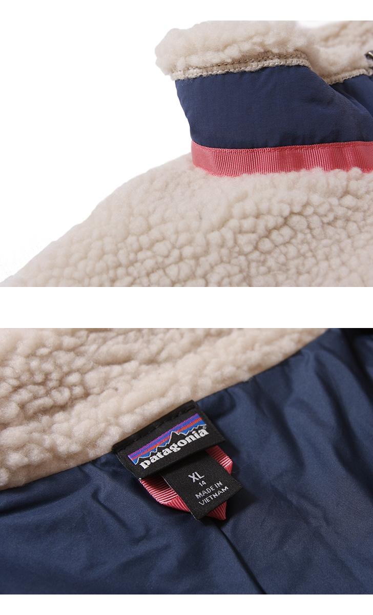 パタゴニア Patagonia レトロXジャケット ボーイズ キッズ Boy's Retro-x Jacket フリースジャケット 65625