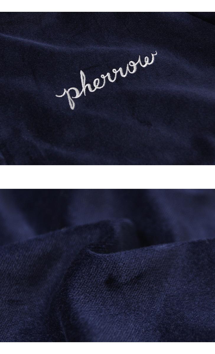 フェローズ Pherrow's スカジャン アトラス 18W-ATLAS