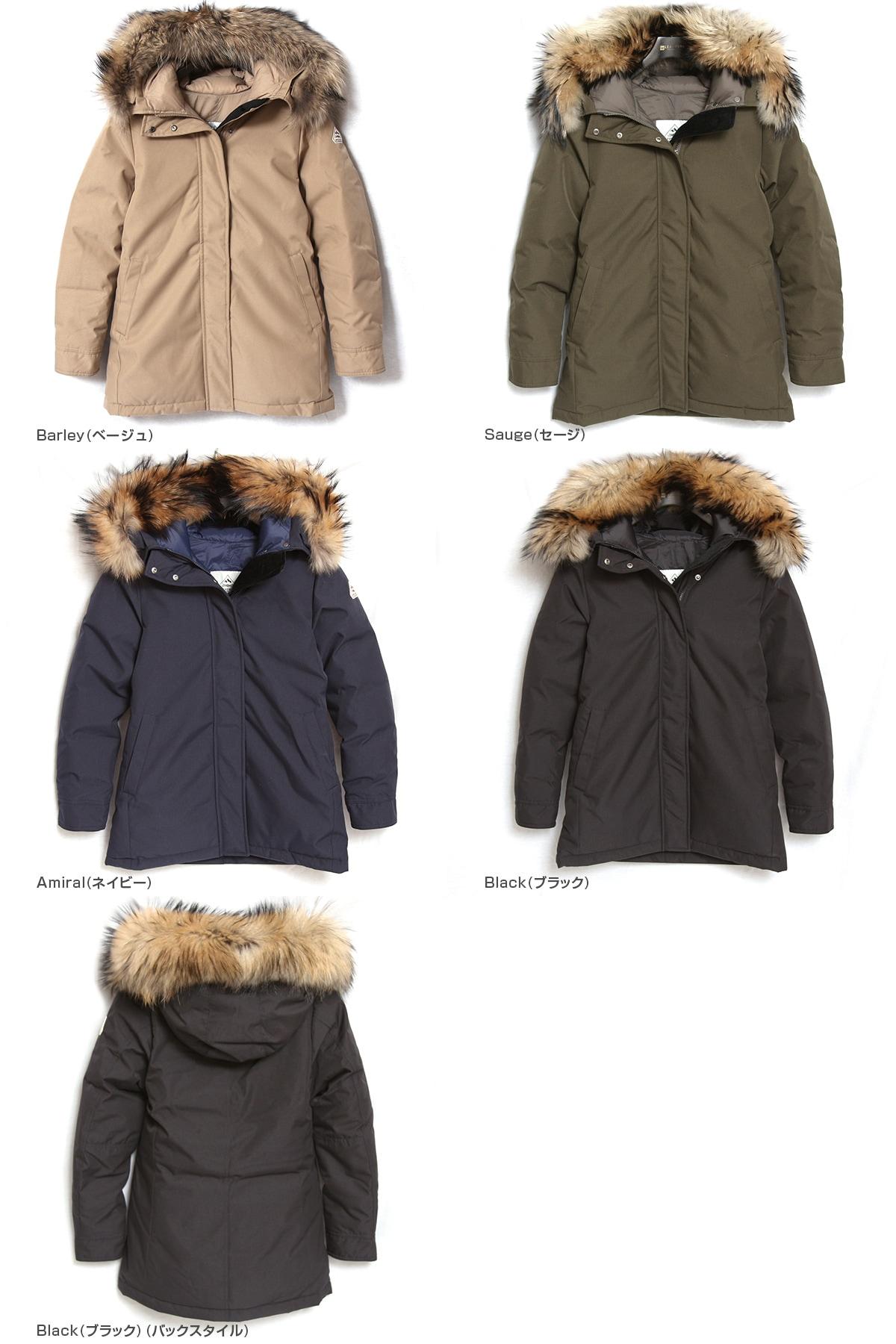 PYRENEX ピレネックス Bordeaux Jacket ボルドージャケット レディース ダウン ジャケット コート 国内正規品