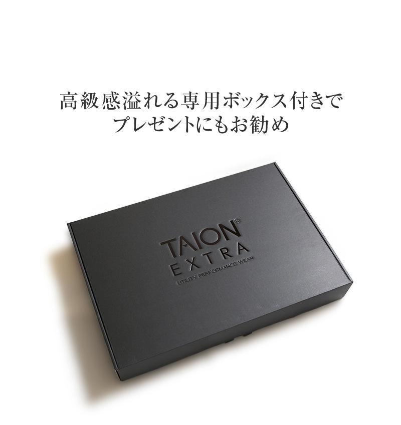 タイオン エクストラ TAION EXTRA MENS V NECK INNER DOWN SET メンズ Vネックインナーダウンセット