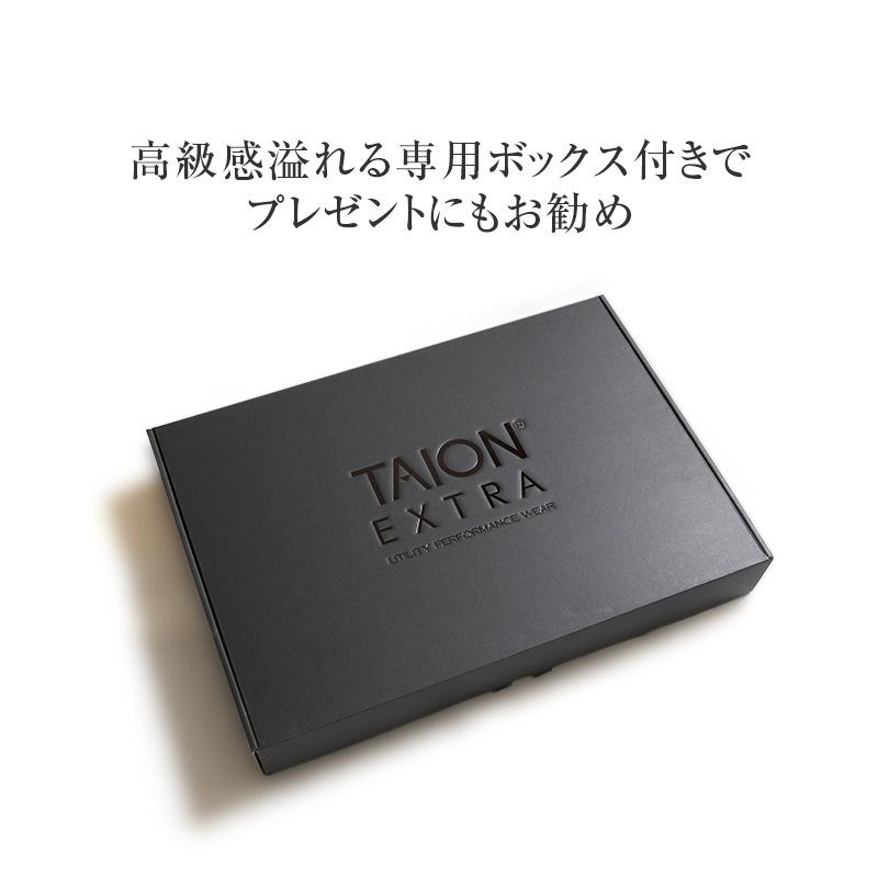 タイオン エクストラ TAION EXTRA メンズ フードインナーダウンセット MENS HOODIE INNER DOWN SET EX-06SET
