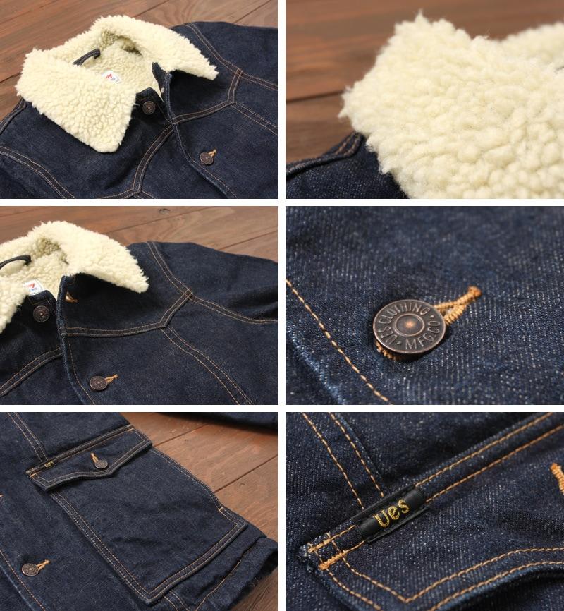 UES 901455 デニムランチジャケット