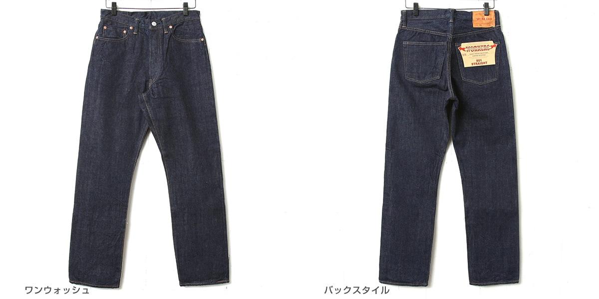 WORKERS ワーカーズ Lot801 ストレート ジーンズ デニム Straight Jeans