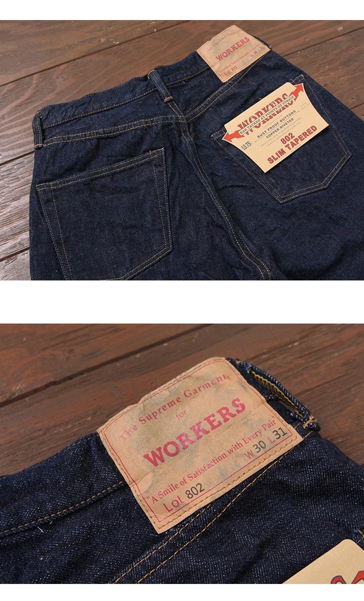 WORKERS ワーカーズ Lot802 スリムテーパード ジーンズ デニム Slim Tapered Jeans