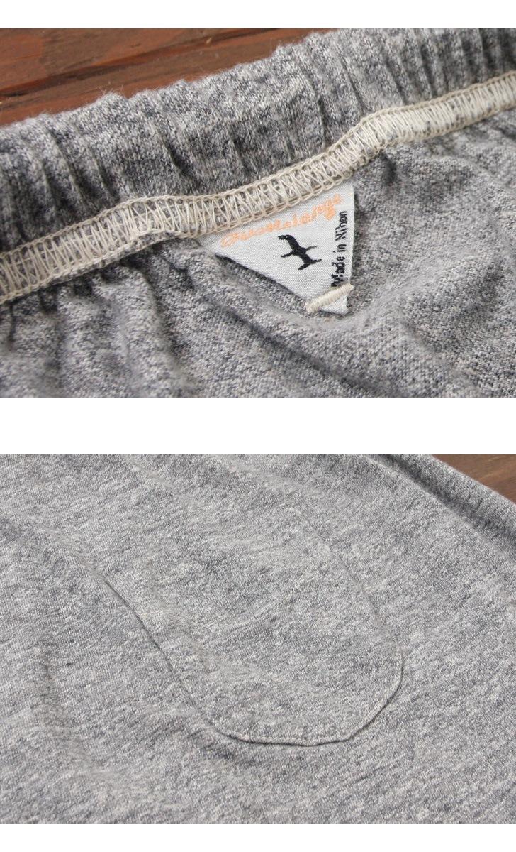 【レディース】FilMelange フィルメランジェ LIBBY リビー ロングスカート